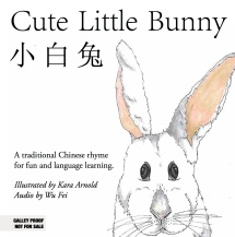 Cute Little Bunny cover